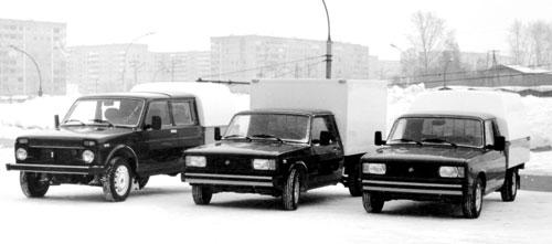 Минигрузовики ВАЗ
