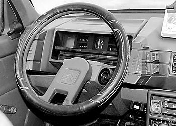 тест-драйв Citroen C4