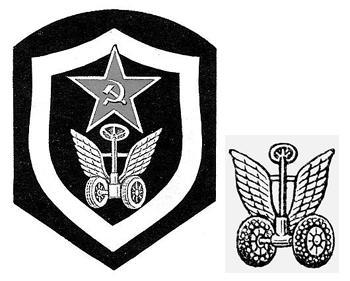 Автомобильная эмблема РККА и Советской Армии (бабочка)