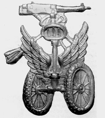 Эмблема бронированной пулеметной автомобильной батареи 1914 год