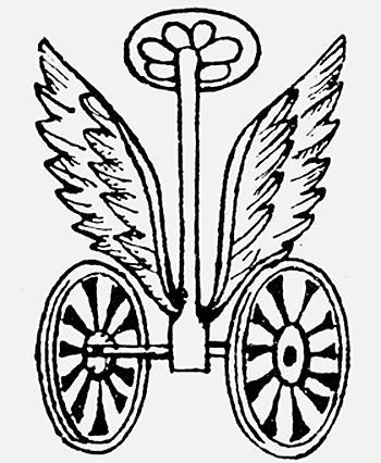 Эмблема военного шофера 1911 год