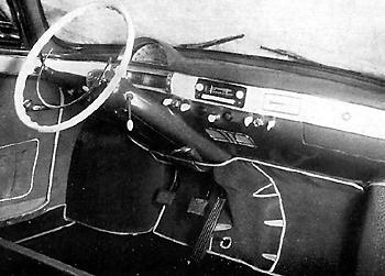 Tatra T603 передняя панель