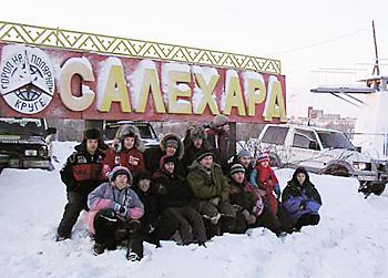 Экстремальная трофи-экспедиция «Метель-2006»