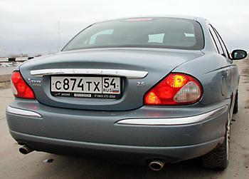 Тест-драйв Jaguar X-Type