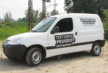 Тест-драйв Peugeot Partner