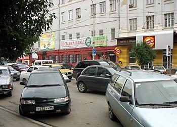 Путешествие в Екатеринбург