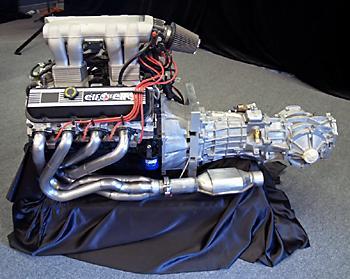 двигатель Locus