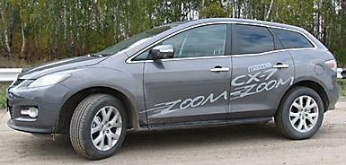 профиль CX-7