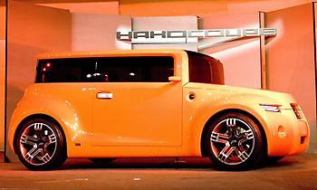 купе Hako