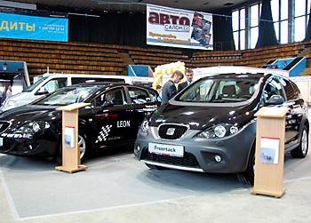АВТО-экспо'2008 в Барнауле