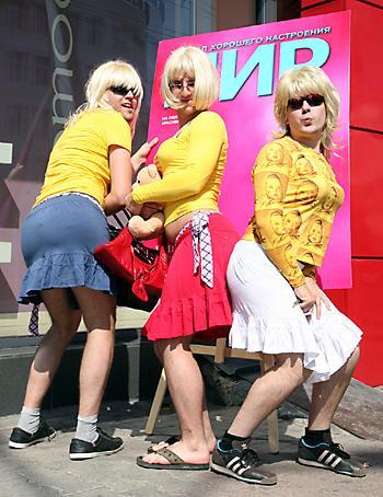 Блондинки за рулем