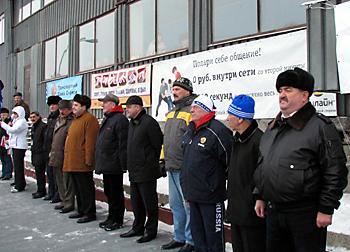 Чемпионат России по мотогонкам на льду в командном зачете