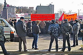 Акции протеста против повышения таможенных пошлин на автомобили