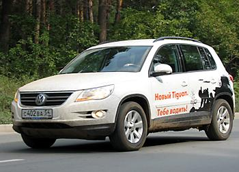VW Tiguan на дороге