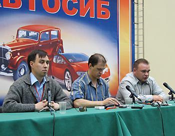 Конференция «Автомотоспорт и общественная безопасность»