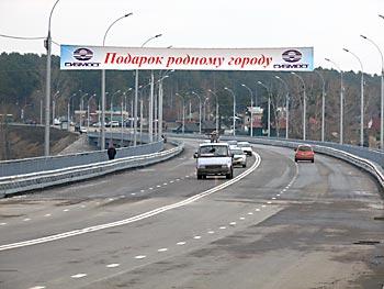Эстакада соединила улицы Кирова и Выборную