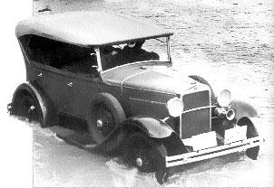 ГАЗ-А в испытательном пробеге