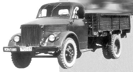 ГАЗ-51- продержался на конвейере 29 лет, выпускался в Польше, Китае, КНДР, Болгарии. Только в СССР было выпущено более 3,5 млн. этих автомобилей грузоподъемностью 2,5 т