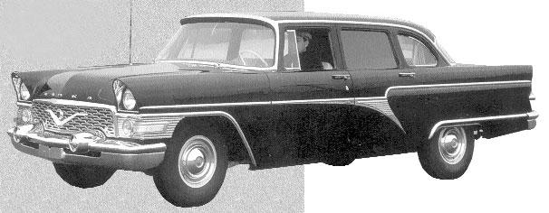 """ГАЗ-13 """"Чайка"""" - Гран При на Брюссельской выставке в 1958 году"""