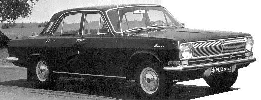 """ГАЗ-24 """"Волга"""" - опытный образец конца шестидесятых…"""