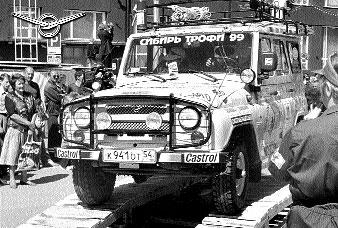 УАЗ-31514 на старте «Сибирь Трофи'99»