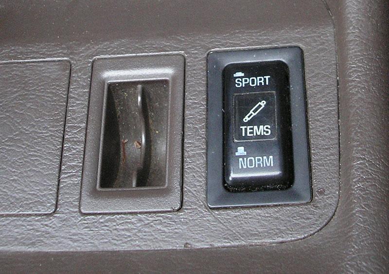Регулировка жесткости подвески Toyota Camry Prominent E
