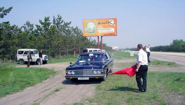 Алтайское ретроралли-2008