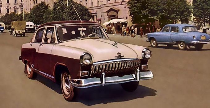 Реклама автомобилей в Советском Союзе