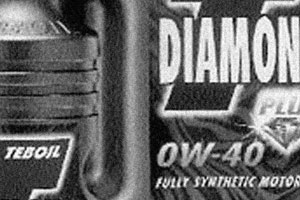 Финский бриллиант для России - масло Diamond Plus 0W-40