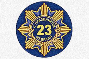 Джип - спринт «День Защитника Отечества»