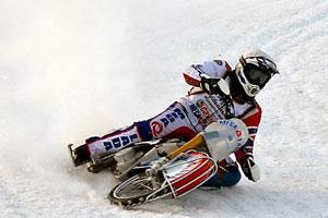 I и II этапы Суперлиги командного Чемпионата России по мотогонкам на льду