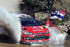 Горная гонка: ралли Мексики WRC