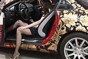 Драйв вне стандартов! «Крокус Экспо»  Tuning  & Car Audio Park 2008