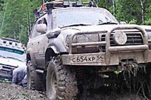 Трофи-экспедиция «АНГАРА-2009»
