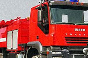 Пожарный автомобиль на базе «IVECO TRAKKER»