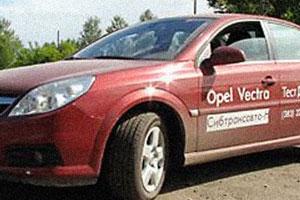 Тест-драйв Opel Vectra
