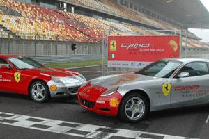 Великий шелковый путь. Дилеры Ferrari