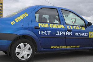 Российский аналог. Тест-драйв Renault Logan