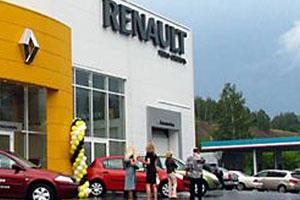 Новоселье у Renault