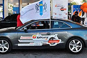 Автопробег G-Drive финишировал в Новосибирске