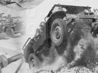 Итоги века (1940-1945)