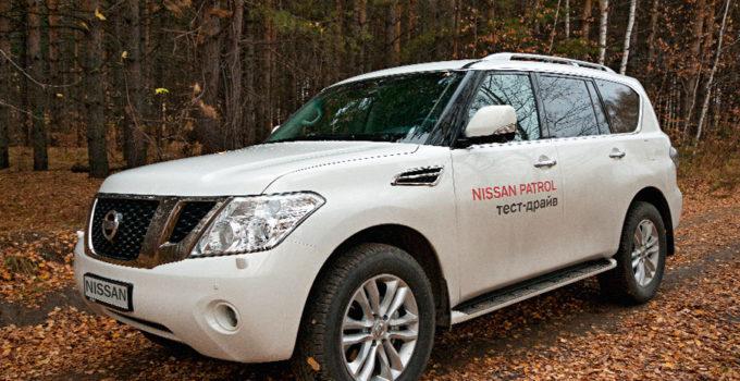 Nissan Patrol 7-го поколения