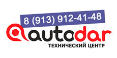 autodar54.ru