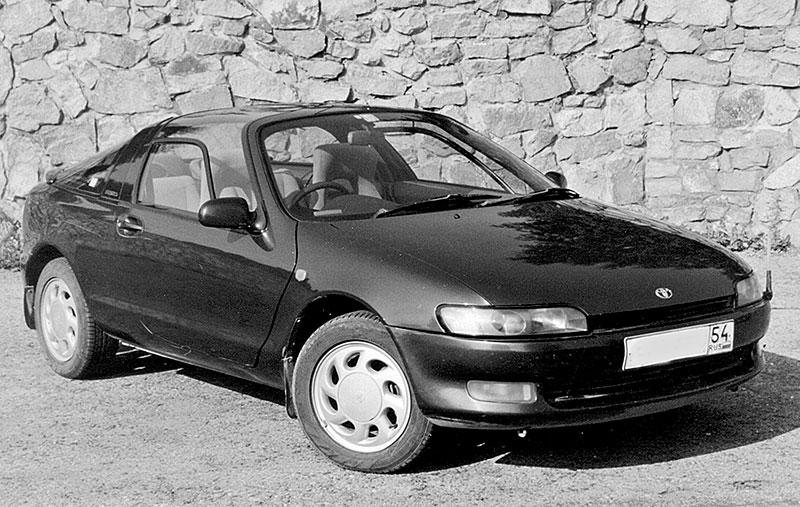 Тест-драйв Toyota Sera