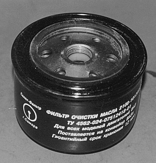 Масляный фильтр Салют