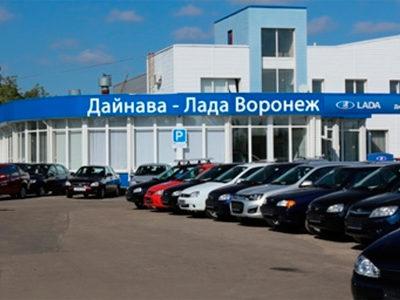Покупка автомобиля Lada у официального дилера
