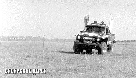 Алексей Карпенко на TOYOTA HILUX