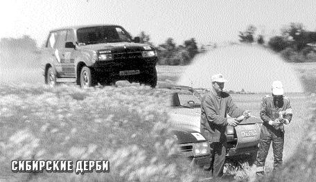 Константин Цевменко