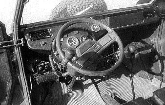 Мотоколяска «Кинешма»
