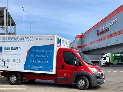 Доставка грузов по России и миру